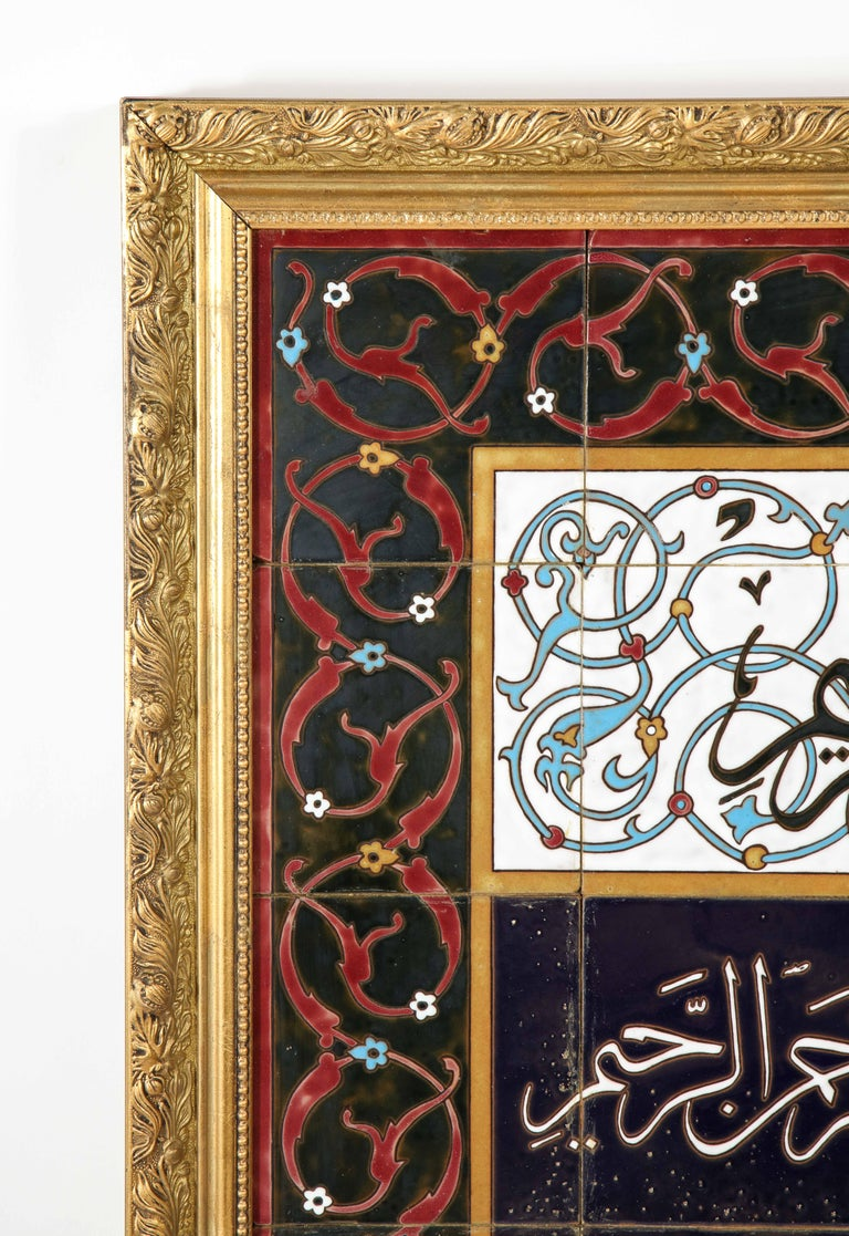 Exceptional Pair of Islamic Middle Eastern Ceramic Tiles with Quran Verses For Sale 4