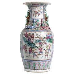 Ancient Balustrade Porcelain Vase, Qing Dynasty China