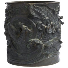 Ancient Bronze Brush Holder, Qing Dynasty, China