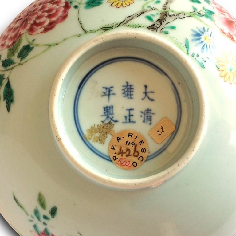 Celadon Ancient Chinese Imperial Porcelain Bowl, Qing Dynasty, 18th Century For Sale