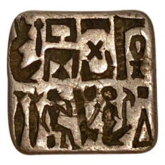 Ancient Egyptian Silver Finger Ring Inlay