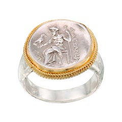 Ancient Greek 4th Century BC Alexander The Great Coin Silver and Gold Ring