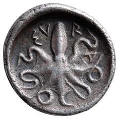 Ancient Greek Silver Octopus Coin from Syracuse, 460 BC