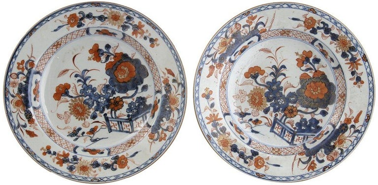 Ancient Imari Style Porcelain Dishes, Qing Dynasty China In Good Condition For Sale In Roma, IT