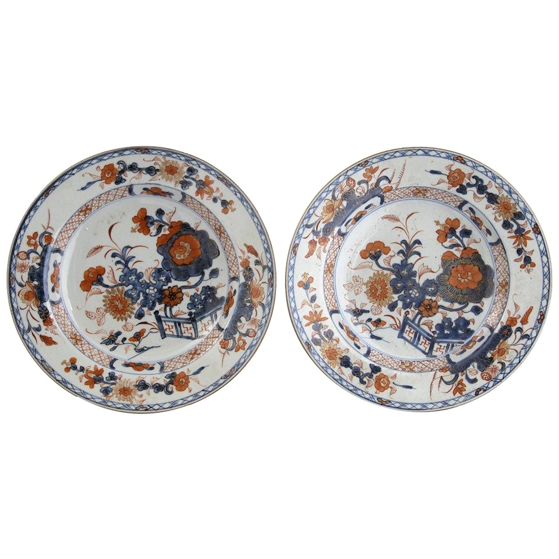 Ancient Imari Style Porcelain Dishes, Qing Dynasty China