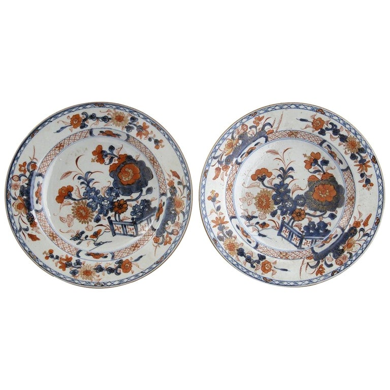 Ancient Imari Style Porcelain Dishes, Qing Dynasty China For Sale