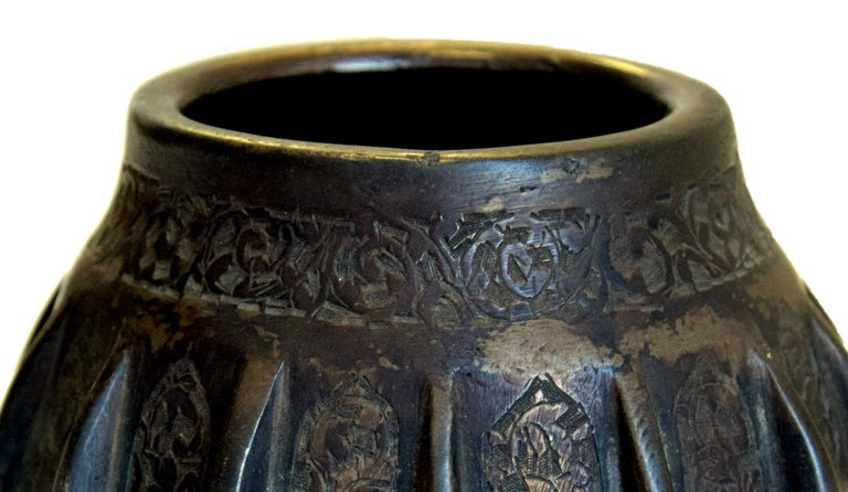 Ancient Indian Bronze Bowl, 19th Century For Sale 1