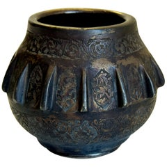 Ancient Indian Bronze Bowl, 19th Century