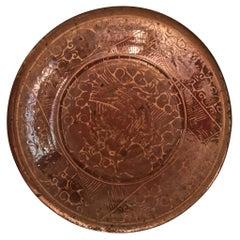 Ancient Persian Rare Kashan Lustre Bowl 12th Century Islamic Pottery Art