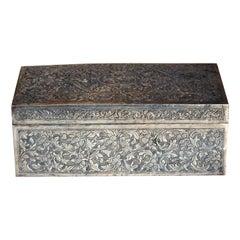 Ancient Persian Silver Box, 19th Century