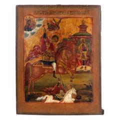 Ancient Russian Icon with Riza, 19th Century