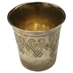 Ancient Russian Silver Vodka Shot Glass, 1884