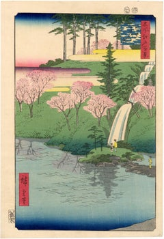 Chiyogaike Pond, Meguro from 100 Famous Views of Edo