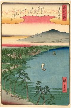 Clearing Weather at Awazu (Awazu seiran)