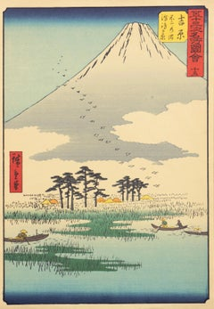 'Floating Islands, View of Mount Fuji', Japan, Ukiyo-E Woodblock, Floating World
