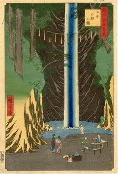 Fudo Falls, Oji from 100 Famous Views of Edo