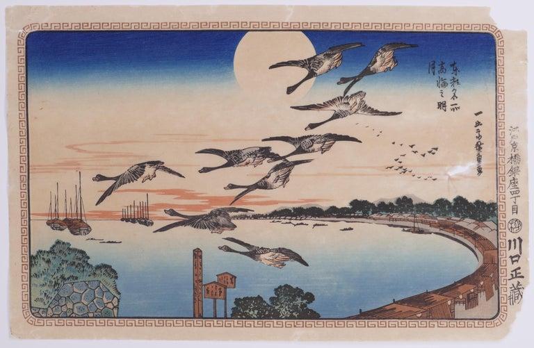 Utagawa Hiroshige (Ando Hiroshige) Figurative Print - Full Moon at Takanawa - Woodcut After Hiroshige Utagawa - Early20th Century