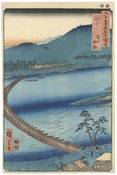 Hiroshige Ando, Japanese Woodblock Prints, Ukiyo-e, Landscape, Edo Period, Lake