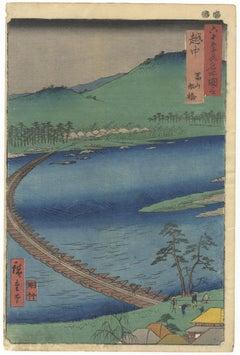 Hiroshige Ando, Landscape, Sixty-odd Provinces, Japanese Woodblock Print, Edo