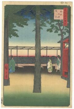 Hiroshige Ando, Ukiyo-e, Landscape, Original Japanese Woodblock Print, Shrine