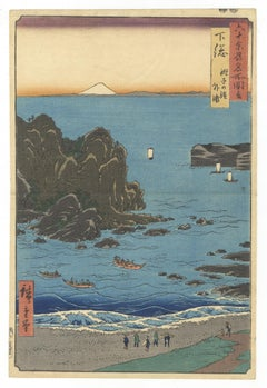 Hiroshige I, Shimousa Province, Mount Fuji, 60 Odd Provinces, Landscape, Edo