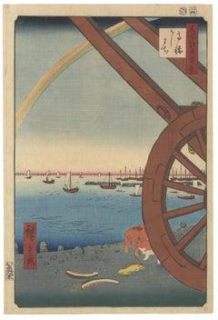 Hiroshige, Original Japanese Woodblock Print, Dog, Rainbow, Ukiyo-e, Edo, Boats