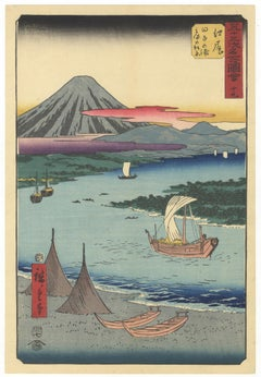 Hiroshige, Tokaido, Floating World Art, Original Japanese Woodblock Print, Boats