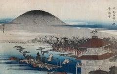 Kinkaku-ji (the Temple of the Golden Pavilion)