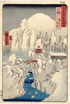 Kozuke Province, Mount Haruna Under Snow