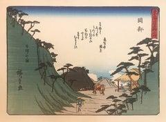 'Mountain Pass at Okabe', After Utagawa Hiroshige, Ukiyo-E Woodblock, Tokaido
