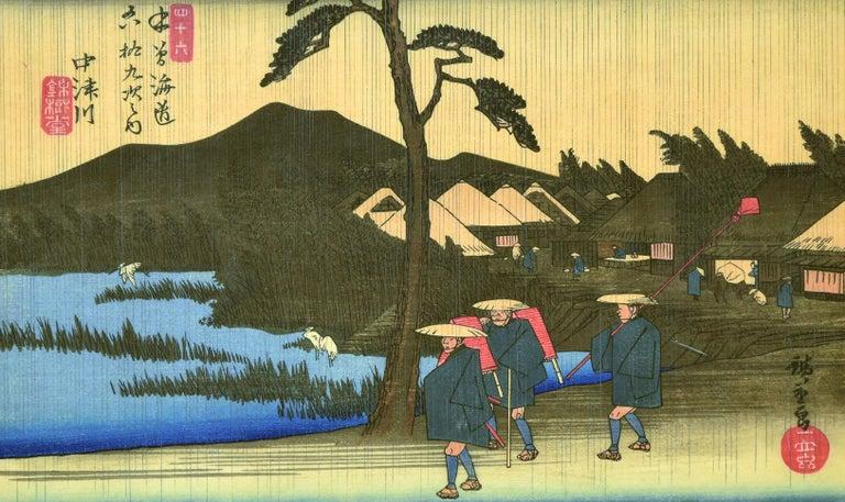 Nakatsugawa - 46th Station - Original Woodcut by Hiroshige Utagawa - Black Landscape Print by Utagawa Hiroshige (Ando Hiroshige)