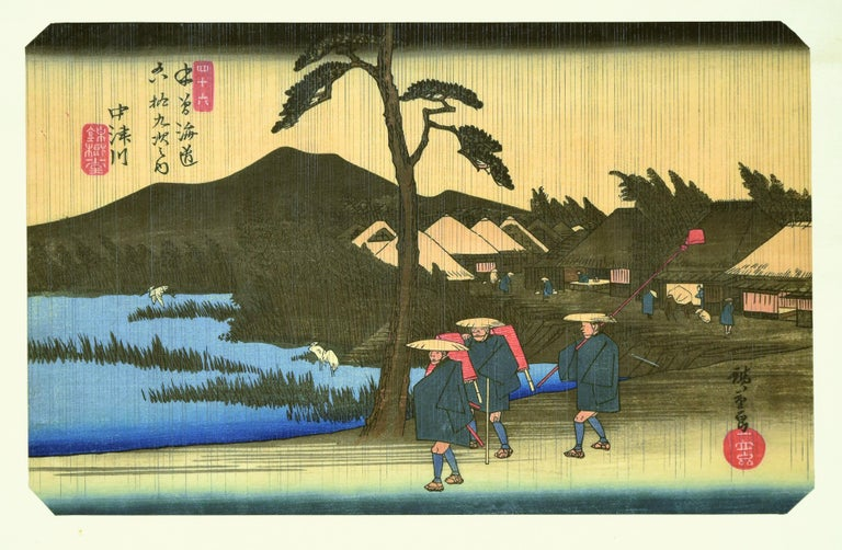 Nakatsugawa - 45th Station is a beautiful colored woodblock print on paper made by the Japanese master Utagawa Hiroshige (1797-1858).  The signature is printed in red ink on the lower margin, whilst an inscription is printed in red and black ink on