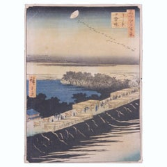 Nihon Embankment in Yoshiwara Japanese Woodblock Print