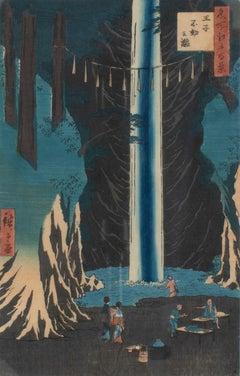 Oji Fudo no taki (Fudo Falls, Oji)