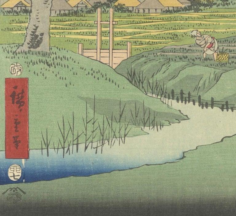 Artist: Hiroshige Ando (1797-1858) Title: 45. Ishiyakushi: Yoshitsune's Cherry Tree and the Shrine of Noriyori  Series: The Fifty-Three Stations of the Tokaido Road Date: 1855 Publisher: Tsutaya Kichizo Dimensions: 24.2 x 36 cm  This spring scene in
