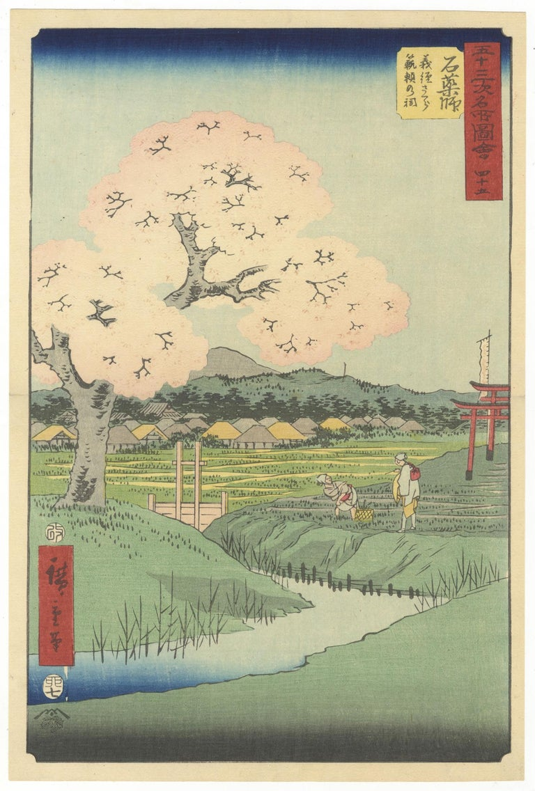Utagawa Hiroshige (Ando Hiroshige) Landscape Print - Original Japanese Woodblock Print, Ukiyo-e, Ando Hiroshige, Cherry Blossoms, Edo