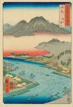 Otoko Mountain at Makigata in Awachi Province