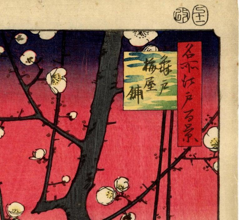 Plum Estate, Kameido from 100 Views of Edo Series - Print by Utagawa Hiroshige (Ando Hiroshige)
