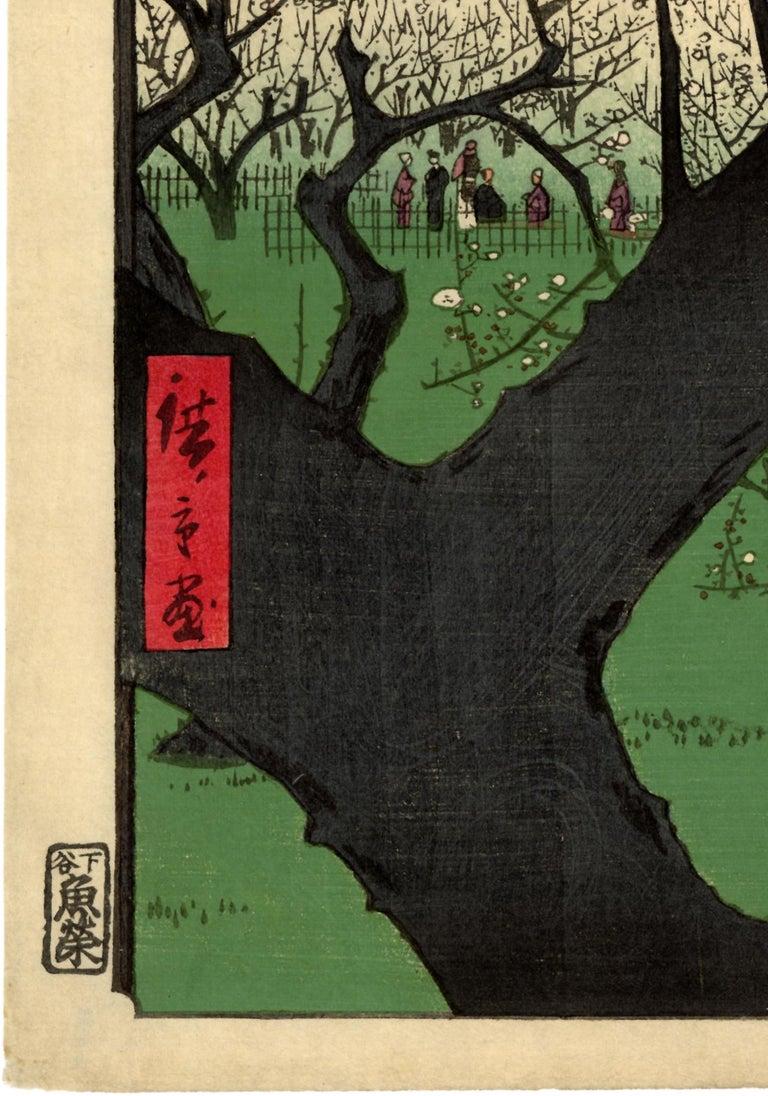Plum Estate, Kameido from 100 Views of Edo Series - Beige Landscape Print by Utagawa Hiroshige (Ando Hiroshige)