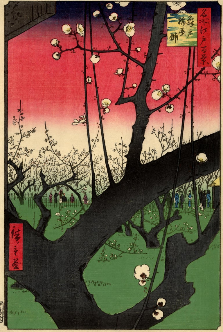"""Closeup of the most famous tree in Edo, Garyubai, the """"Sleeping Dragon Plum"""". One of the most celebrated views in this exceptional series, made even more famous by Vincent van Gogh when he paid homage to the work with an oil painting in 1877. Henry"""