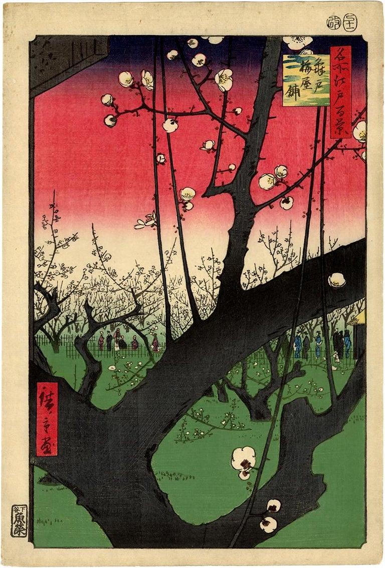 Utagawa Hiroshige (Ando Hiroshige) Landscape Print - Plum Estate, Kameido from 100 Views of Edo Series