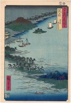 Province Chikuzen: Picture of the Sea at Hakozaki