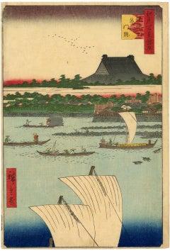 Sailboats at Teppozu, from 100 Famous Views of Edo