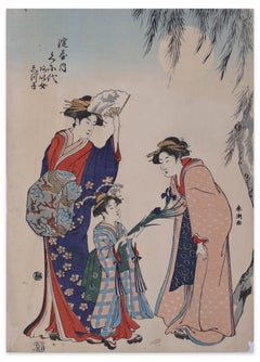 Japanese Women -  Original Woodcut Print by Katsukawa Shuncho - Late 1700