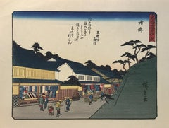 'Shops at Narumi', After Utagawa Hiroshige, Ukiyo-E Woodblock, Tokaido, Edo