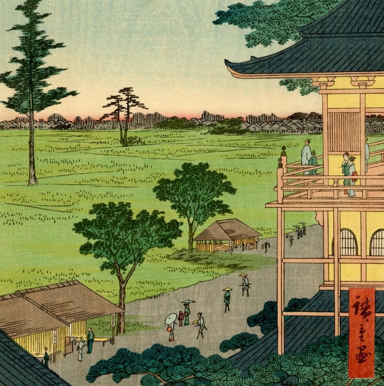Spiral Hall, Five Hundred Rakan Temple from 100 Famous Views of Edo - Print by Utagawa Hiroshige (Ando Hiroshige)