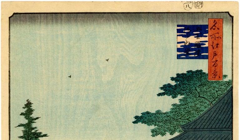 Spiral Hall, Five Hundred Rakan Temple from 100 Famous Views of Edo - Beige Landscape Print by Utagawa Hiroshige (Ando Hiroshige)