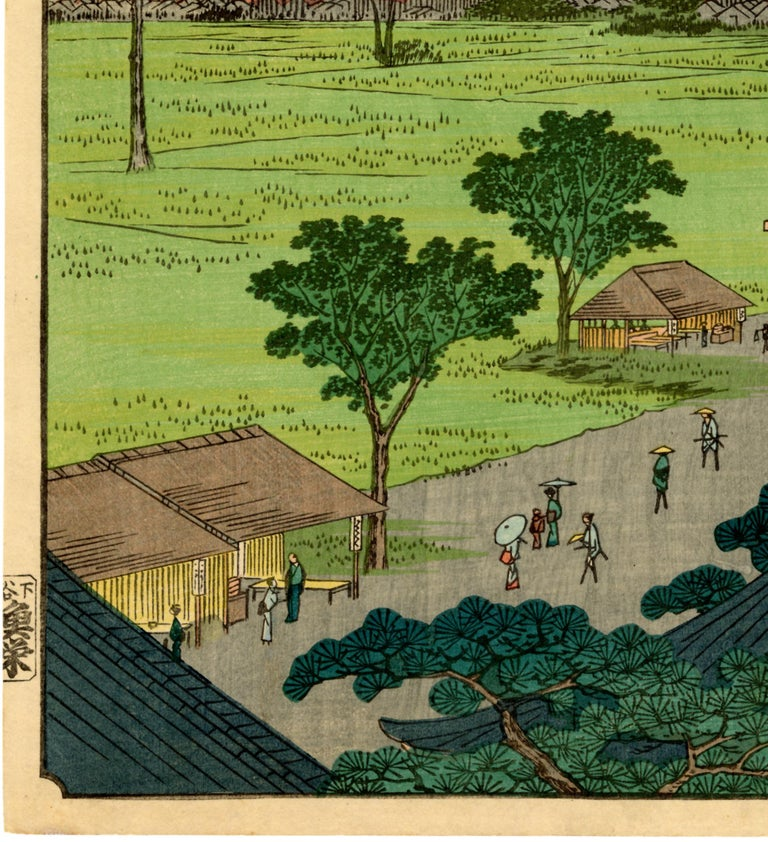 Spiral Hall, Five Hundred Rakan Temple from 100 Famous Views of Edo For Sale 1