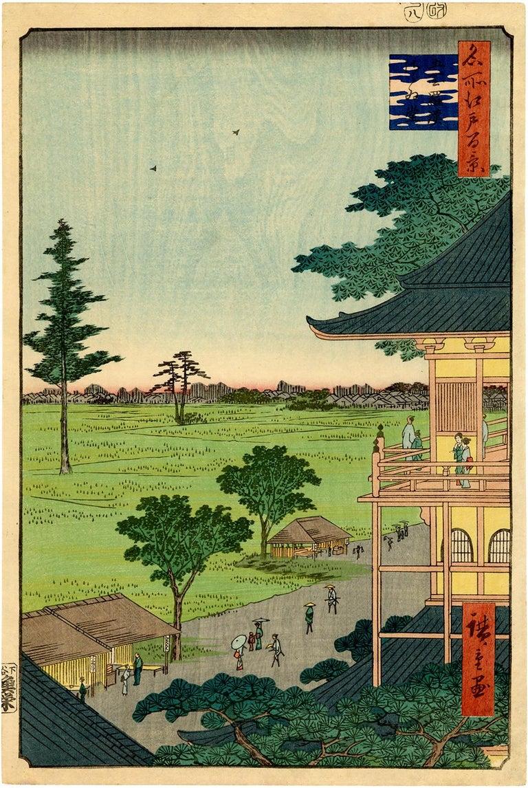 Utagawa Hiroshige (Ando Hiroshige) Landscape Print - Spiral Hall, Five Hundred Rakan Temple from 100 Famous Views of Edo