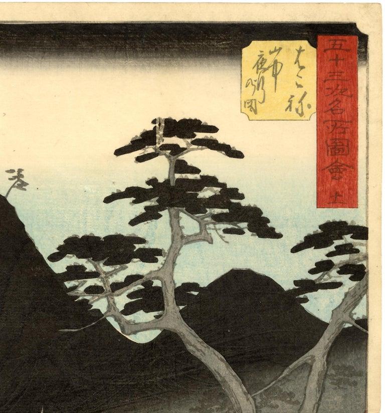 Station Hakone from the Upright Tokaido - Print by Utagawa Hiroshige (Ando Hiroshige)
